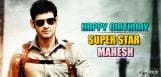 birthday-wishes-to-mahesh-babu
