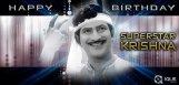 Happy-Birthday-Sivaramakrishna-Ghatammaneni