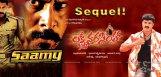 sequel-for-lakshmi-narasimha-movie-latest-news