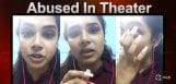 bigg-boss-fame-hari-teja-abused-in-theater