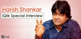 harish-shankar-subramanyam-for-sale-interview