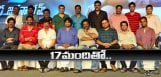 harishshankar-at-dj-trailer-launch