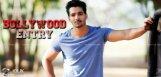 harshavardhan-in-maaya-hindi-remake-murder4