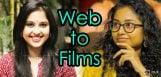 kaumudi-harshini-in-films-details