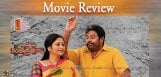 head-constable-venkataramaiah-movie-review