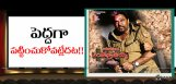discussion-on-headconstablevenkataramaiah-theaters