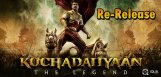 kochadaiiyaan-second-release-online-on-eros