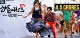 Telugu-Actor-Nitin039-s-Heart-Attack-makes-good-st