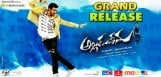 alludu-seenu-gets-great-openings