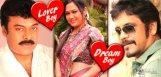 Lover-Boy-Chiranjeevi-and-Dream-Boy-Nagarjuna-