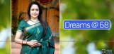 actress-hema-malini-dreams-latest-news