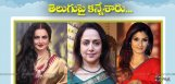rekha-hemamalini-aveenatandon-telugu-films