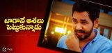 discussion-on-hiphoptamizha-telugu-debut