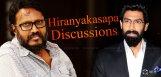 hiranyakasapa-movie-has-mythological-treatment