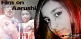 Hollywood-director-to-make-a-film-on-Aarushi