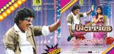 hrudaya-kaleyam-director-steven-shankar-details