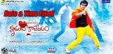 sampoornesh-babu-hrudaya-kaleyam-release-date