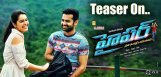 ram-hyper-movie-teaser-release-details