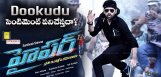 dookudu-sentiment-for-ram-hyper-film