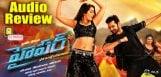 ram-raashikhanna-hyper-movie-audio-review