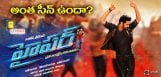 discussion-on-ram-raashikhanna-hyper-details