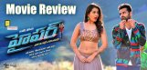 ram-raashikhanna-hyper-movie-review