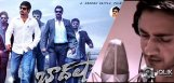 Mahesh-Babu039-s-voice-over-for-039-Baadshah039-