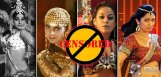 Are-item-songs-getting-raunchier