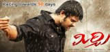 Prabhas-stamina-in-full-swing