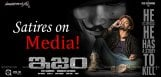satires-on-media-in-purijagannadh-ism