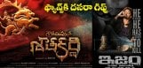 nandamuri-fans-waiting-for-ism-gautamiputrasatakar