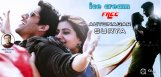 icecream-trailer-projected-with-autonagarsurya