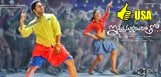 Iddarammayilatho-opens-well-in-US
