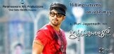039-Iddarammayilatho039-shooting-in-progress