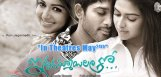 Iddarammayilatho-on-May-24th