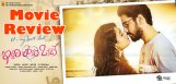 Iddari-Lokam-Okate-Movie-Review-And-Rating