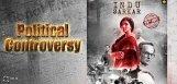 jyotiraditya-scindia-comments-on-indusarkar