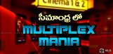 old-theatres-turning-to-multiplexes-in-seemandhra