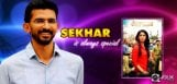 sekhar-kammula-special-previews-of-anaamika