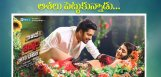 allarinaresh-hopes-on-intlodayyamnakembhayyam