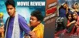 allarinaresh-intlodayyamnakembhayyam-review