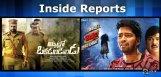 appatlookadundevadu-intlodayyamnakembhayyam-films