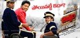 IntloDayyamNakemBhayyam-Film-Lost-Craze