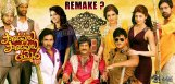 Is-PPT-a-remake-of-Hindi-film