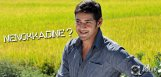 Is-it-Nenokkadine-for-Superstar