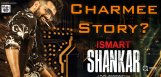 ismart-shankar-story-is-by-charmee