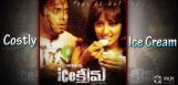 ram-gopal-varma-new-telugu-film-ice-cream-ready