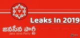 Janasena-leaks-soon-expectations-plans-