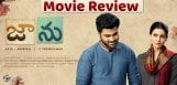 jaanu-movie-review-and-rating