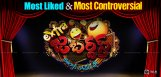 discussion-on-jabardasth-show-details